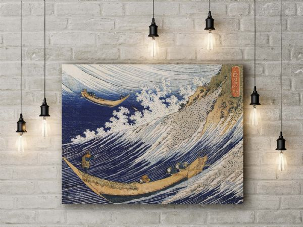 Katsushika Hokusai: Choshi in Shimosa Province Ocean Waves. Fine Art Canvas.